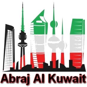 مقوي سيرفس شبكة الكويت / 50994997 / مقوي شبكة جوال الكويت